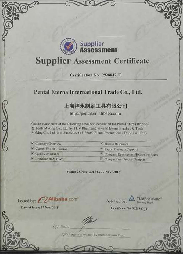 Supplier Assessment Certificate 2015-2016