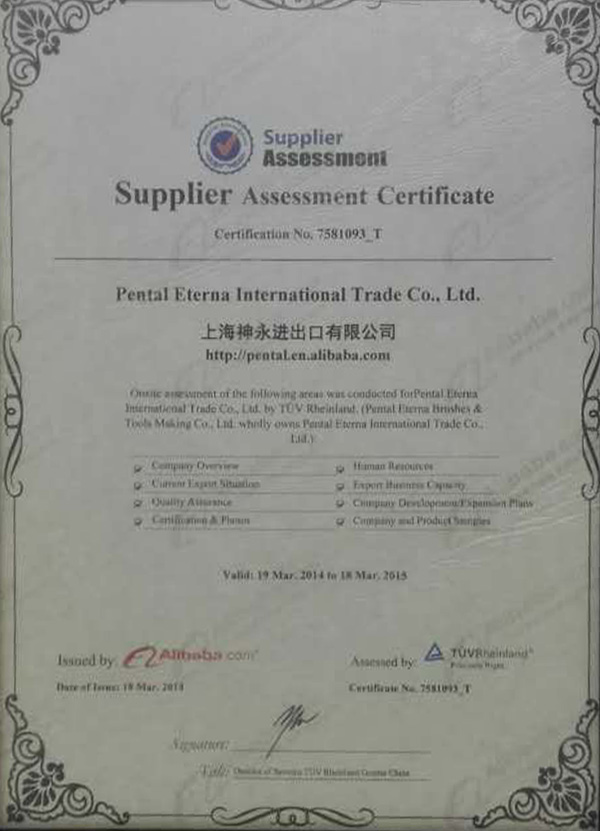 Supplier Assessment Certificate 2015