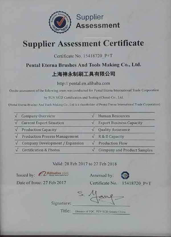 Supplier Assessment Certificate 2017-2018