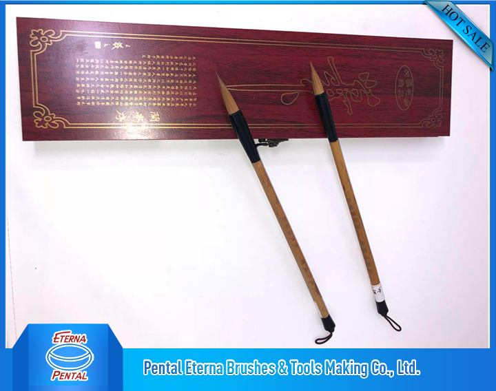 CHINESE WRITING BRUSH-CWB-007